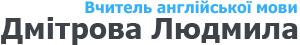 dmitrova.com.ua